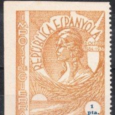 Sellos: REPUBLICA ESPANYOLA ALLEPUZ 23 CASTAÑO IMPOST DE GUERRA 1 PESETA **. Lote 243473140