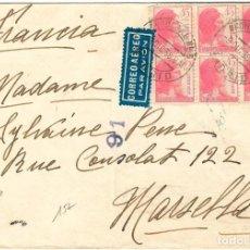Sellos: 1938 (9 DIC) CARTA CORREO AÉREO MADRID A FRANCIA. REPÚBLICA. CENSURA GUERRA CIVIL. Lote 243642930