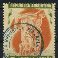 Sellos: ESPAÑA. GUERRA CIVIL. EMISIONES EXTRANJERAS. ARGENTINA. EDIFIL 2502. Lote 243804970