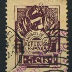 Sellos: ESPAÑA. GUERRA CIVIL. EMISIONES EXTRANJERAS. ARGENTINA. EDIFIL 2511. Lote 243805375