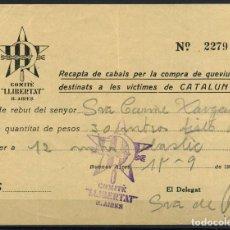 Sellos: EMISIONES EXTRANJERAS. ARGENTINA. COMITÉ LLIBERTAT DE BUENOS AIRES - PRO VÍCTIMAS CATALUÑA. Lote 243806880