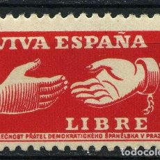 Sellos: ESPAÑA. GUERRA CIVIL. EMISIONES EXTRANJERAS. CHECOSLOVAQUIA. EDIFIL 2556.. Lote 243807400