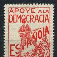 Sellos: ESPAÑA. GUERRA CIVIL. EMISIONES EXTRANJERAS. COLOMBIA. EDIFIL 2558.. Lote 243807515