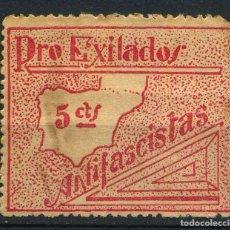 Sellos: ESPAÑA. GUERRA CIVIL. EMISIONES EXTRANJERAS. CUBA. EDIFIL 2562. Lote 243807735