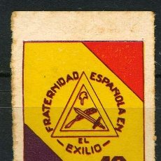 Sellos: ESPAÑA. GUERRA CIVIL. EMISIONES EXTRANJERAS. CUBA. EDIFIL 2564. Lote 243808230