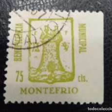 Sellos: MONTEFRIO (GRANADA). EDIFIL 11 US. 75 CTS VERDE BENEFICENCIA MUNICIPAL.. Lote 243813920