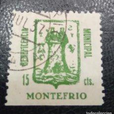 Sellos: MONTEFRÍO (GRANADA). EDIFIL 9 US. 15 CTS VERDE BENEFICECIA MUNICIPAL.. Lote 243850185