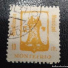 Sellos: MONTEFRIO (GRANADA). EDIFIL 8 US. 15 CTS AMARILLO NARANJA BENEFICENCIA MUNICIPAL.. Lote 243854115