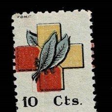 Sellos: 0553 GUERRA CIVIL FRENTES Y HOSPITALES GALVEZ Nº 17 VARIEDAD CON PIE DE IMPRENTA (NO CATALOGADO) NU. Lote 243901330