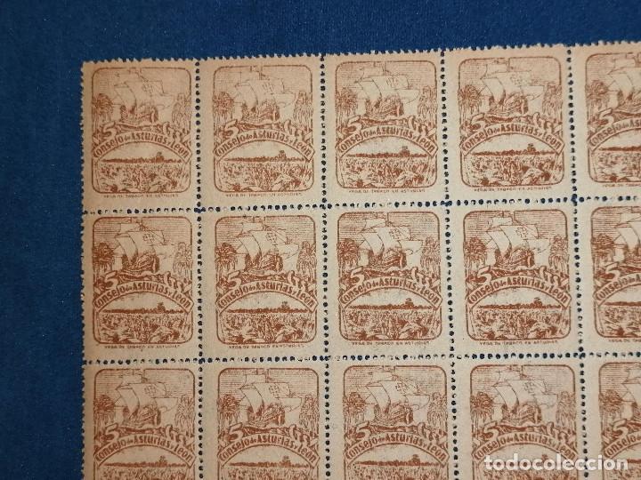 Sellos: España lote sellos Guerra Civil Asturias Leon, Pliego de 50 sellos nuevo *** Edifil 6 Paper gris - Foto 3 - 243925630