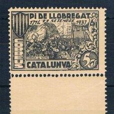 Sellos: ESPAÑA 1937 PI DE LLOBREGAT FESOFI 1 DENTADO BORDE HOJA MNH**. Lote 243925980
