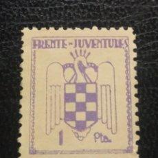 Sellos: FRENTE DE JUVENTUDES. EDIFIL 254 *. 1 PTA LILA.. Lote 244186975
