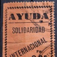 Selos: RRRR VIÑETA GUERRA CIVIL - FRANCIA - S.I.A. 0,25 FRANCOS. SOLO TRES CONOCIDOS. Lote 244191560