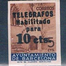 Sellos: ESPAÑA BARCELONA TELEGRAFOS 9 SIN DENTAR V.CAT 140€. Lote 244416220