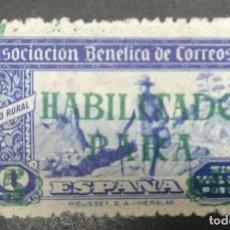 Sellos: ASOCIACIÓN BENÉFICA DE CORREOS. Lote 244436545