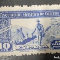 Sellos: ASOCIACIÓN BENÉFICA DE CORREOS. Lote 244437025