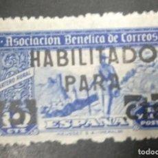 Sellos: ASOCIACIÓN BENÉFICA DE CORREOS. Lote 244437110