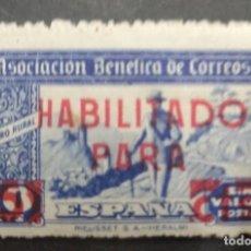 Sellos: ASOCIACIÓN BENÉFICA DE CORREOS. Lote 244437550