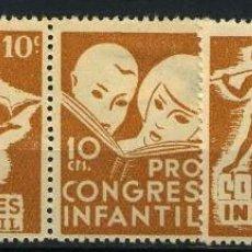 Sellos: ESPAÑA GUERRA CIVIL. PRO CONGRES INFANTIL. SERIE OCRE. (EDIFIL 574-603) 5 VALORES.. Lote 244572470