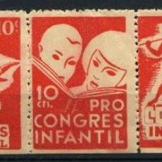 Sellos: ESPAÑA GUERRA CIVIL. PRO CONGRES INFANTIL. SERIE ROJA. (EDIFIL 574-603) 5 VALORES.. Lote 244572985
