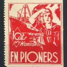 Sellos: ESPAÑA GUERRA CIVIL. PCE - PARTIDO COMUNISTA. PIONEROS. F. N. PIONERS 10 CTS CARMÍN.EDIFIL 604. Lote 244574290