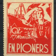 Sellos: ESPAÑA GUERRA CIVIL. PCE - PARTIDO COMUNISTA. PIONEROS. F. N. PIONERS 10 CTS ROJO. EDIFIL 604A. Lote 244574515