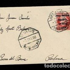 Sellos: C10-3-26 GUERRA CIVIL PALMA DE MALLORCA SOBRE CIRCULADO CON EDIFIL Nº 4 VALOR 30 CTS.. Lote 244624255