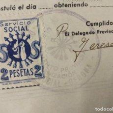 Sellos: SERVICIO SOCIAL AUXILIO GERONA.. Lote 244642080