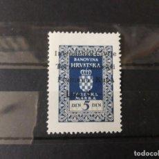 Sellos: OCUPACION ITALIANA DE YUGOSLAVIA FIUME FIUMANO KUPA SEGUNDA GUERRA MUNDIAL WWII.. Lote 244643240