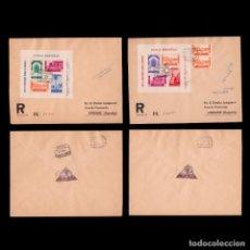 Sellos: MARRUECOS 1937.TIPOS EN HOJITAS SOBRE CARTAS.EDIFIL.167-168. Lote 244643500