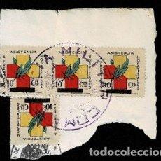 Sellos: CL8-6 GUERRA CIVIL FRENTES Y HOSPITALES PLICA CON MARCA DEL AYUNTAMIENTO DE LERIDA Y ANULACION CON C. Lote 244649515