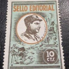 Sellos: VIÑETA POLITICA REPUBLUCANA. AFINET 965 *. SELLO EDITORIAL.. Lote 244653780
