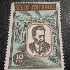 Sellos: VIÑETA POLITICA REPUBLUCANA. AFINET 962 *. SELLO EDITORIAL.. Lote 244655140