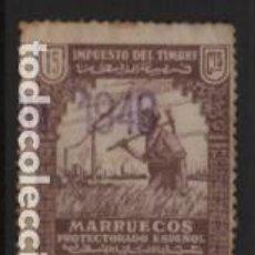 Sellos: MARRUECOS, 15 CTS,-IMPUESTO DEL TIMBRE- VER FOTO. Lote 244666335