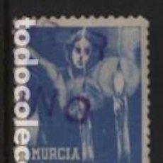 Sellos: MURCIA,- SOLEMNE SEMANA SANTA Y GRANDES FIESTAS DE PRIMAVERA, VER FOTO. Lote 244667630