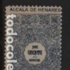 Sellos: ALCALA DE HENARES,- DONATIVO 25 CTS. DON QUIJOTE DE LA MANCHA,- VER FOTO. Lote 244667810