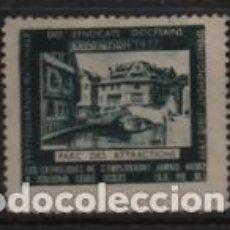 Sellos: VIÑETA,- EXPOSICION AÑO 1937.- SYNDICATS DIOCESAINS DENSEIGNENT LIBRE 1938,- VER FOTO. Lote 244668835
