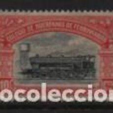 Sellos: COLEGIO HUERFANOS FERROVIARIO.- 10 CTS,- VER FOTO. Lote 244669185