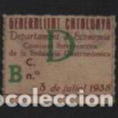 Sellos: GENERALITAT DE CATALUNYA, D. B JULIOL 1938, VER FOTO. Lote 244672225