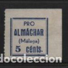 Sellos: ALMANCHAR, 5 CTS. MALAGA CON M. VER FOTO. Lote 244673225