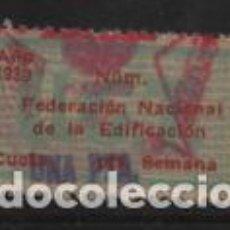 Sellos: U.G.T. 1 PTA, FED. NAC. DE LA EDIFICACION AÑO 1939,- VER FOTO. Lote 244673720