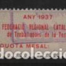Sellos: U.G.T. FED. REG,. CATALANA DE TRABALLADORS DE LA TERRA, AÑO 1937,. VER FOTO. Lote 244674325