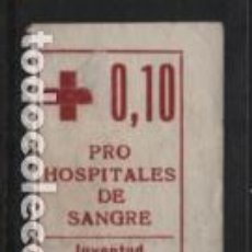 Sellos: VIÑETA.- 10 CTS. PRO HOSPITALES DE SANGRE,- JUVENTUD LIBERTARIA LOCAL. VER FOTO. Lote 244680780