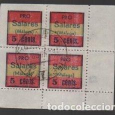 Sellos: SALARES- MALAGA.- HOJITA COMLETA CON VARIEDAD,. EN M Y W DE MALAGA, VER FOTO. Lote 244704830