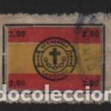 Sellos: HERMANDAD DE CAUTIVO, 2 PTAS, VER FOTO,. Lote 244704950