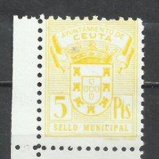 Sellos: 542-ANTIGUO SELLO LOCAL CEUTA ESPAÑA .FISCAL NUEVO MNH **.LOCAL ,AYUNTAMIENTO MUNICIPAL MUNICIPALES.. Lote 244720850