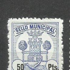 Sellos: 2724-RARO SELLO LOCAL ESPAÑA MONDRAGON PAIS VASCO MUNICIPAL AYUNTAMIENTO LOCAL,SPAIN REVENUE,STEMPEL. Lote 244726995