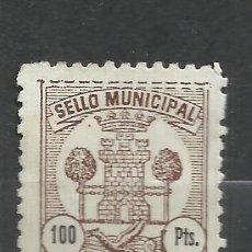 Sellos: 2726-RARO SELLO LOCAL ESPAÑA MONDRAGON PAIS VASCO MUNICIPAL AYUNTAMIENTO LOCAL,SPAIN REVENUE,STEMPEL. Lote 244727110