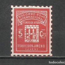 Sellos: 2686-SELLO VIÑETA LOCAL TORREDONJIMENO JAEN SOCORRO ROJO INTERNACIONAL VIÑETA REPUBLICA ESPAÑOLA RE. Lote 244745860