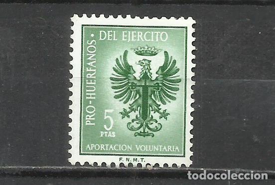 2714A-SELLO FISCAL BENEFICO HUERFANOS Y VIUDAS EJERCITO APORTACION VOLUNTARIA F.N.M.T , MILITARIA HU (Sellos - España - Guerra Civil - Beneficencia)